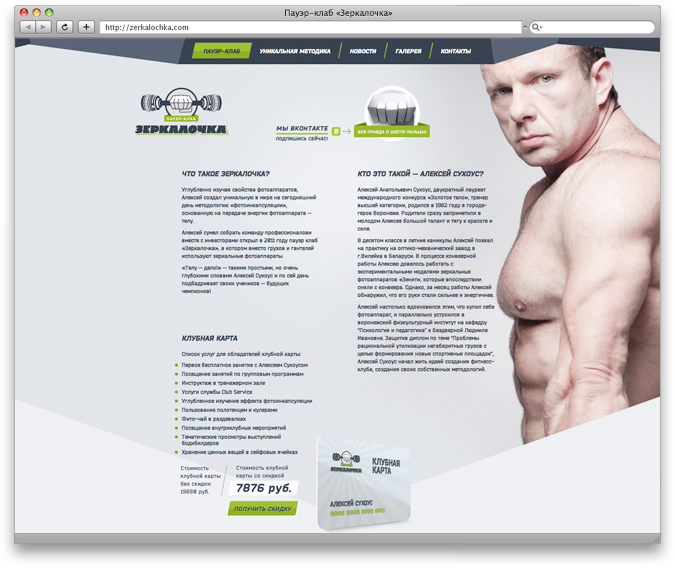 site_screen2 01 (JPG)